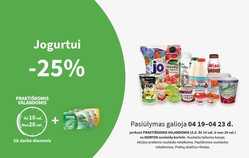 Nuolaida jogurtui PRAKTIŠKOMIS VALANDOMIS balandžio 19-23 d.